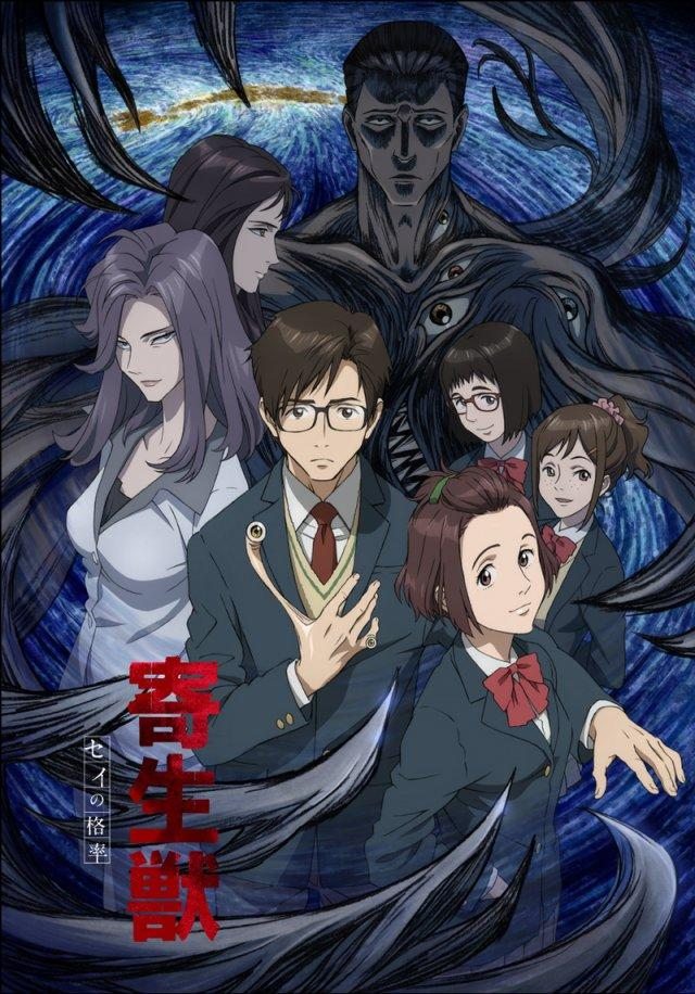 Parasyte Anime Visual 1 Parasytes Opening Theme Gets Redrawn to Look More like the Manga