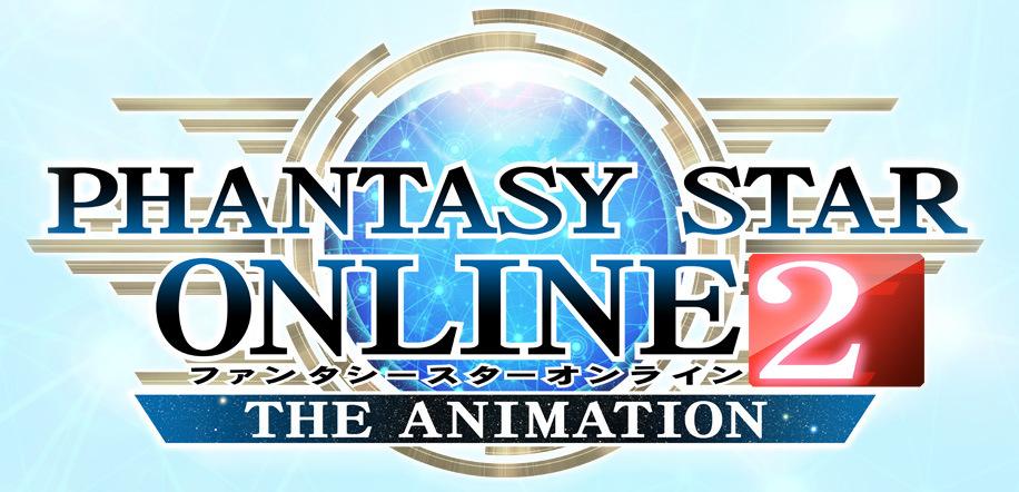 Phantasy Star Online 2 The Animation anime announced