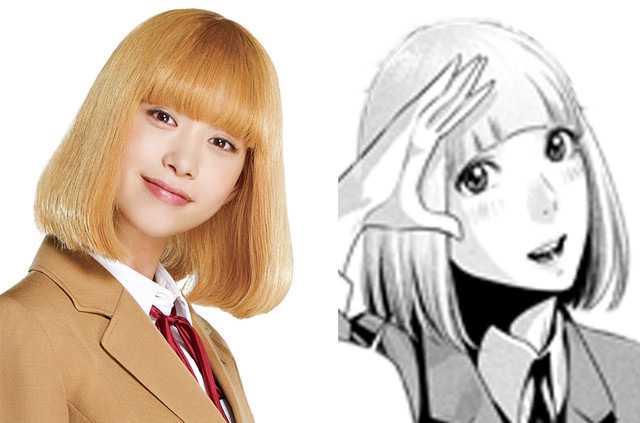 Prison School Live-Action Drama cast 7