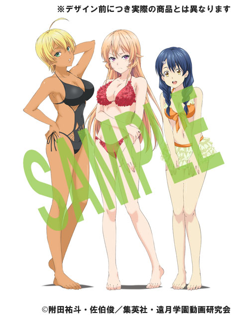 Shokugeki no Souma Blu-ray anime Bonus Sofmap