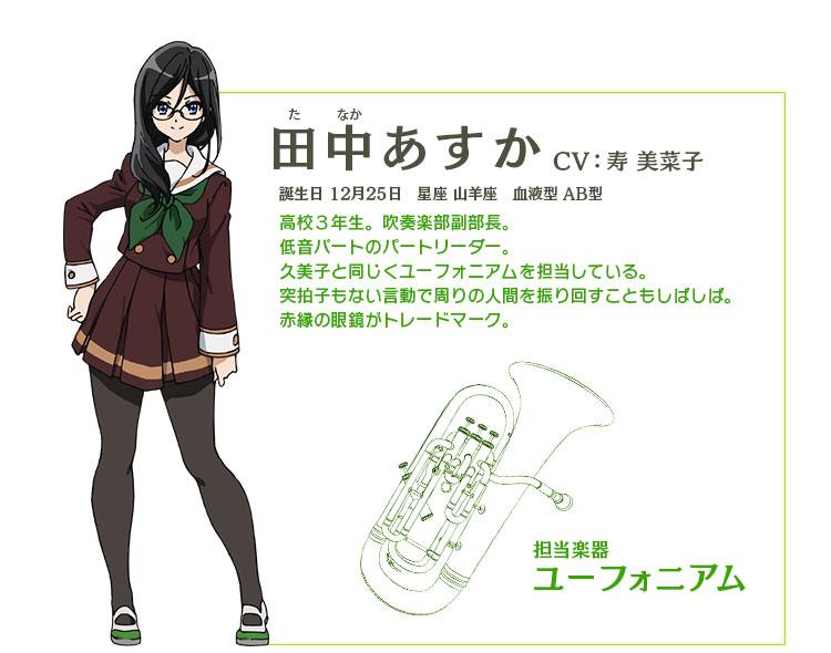 Sound!-Euphonium_Haruhichan.com-Anime-Character-Design-Asuka-Tanaka