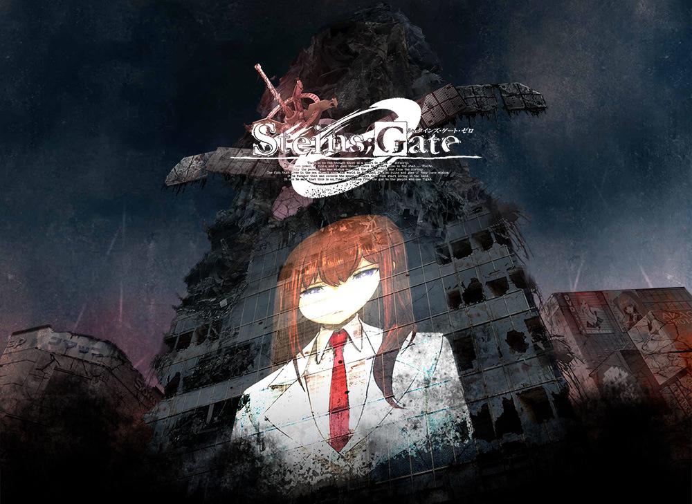 Steins;Gate 0 game visual 1