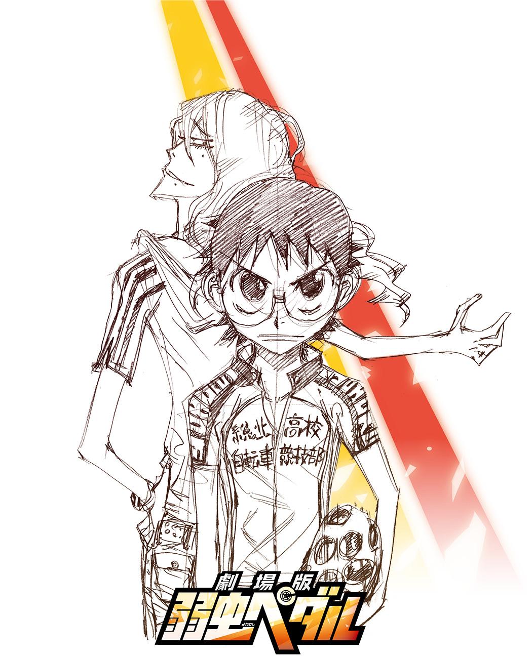 Yowamushi-Pedal-Anime-Movie-Visual