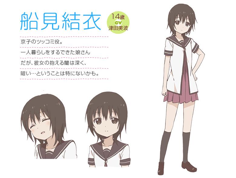 YuruYuri-San-Hai-Character-Designs-Yui-Funami