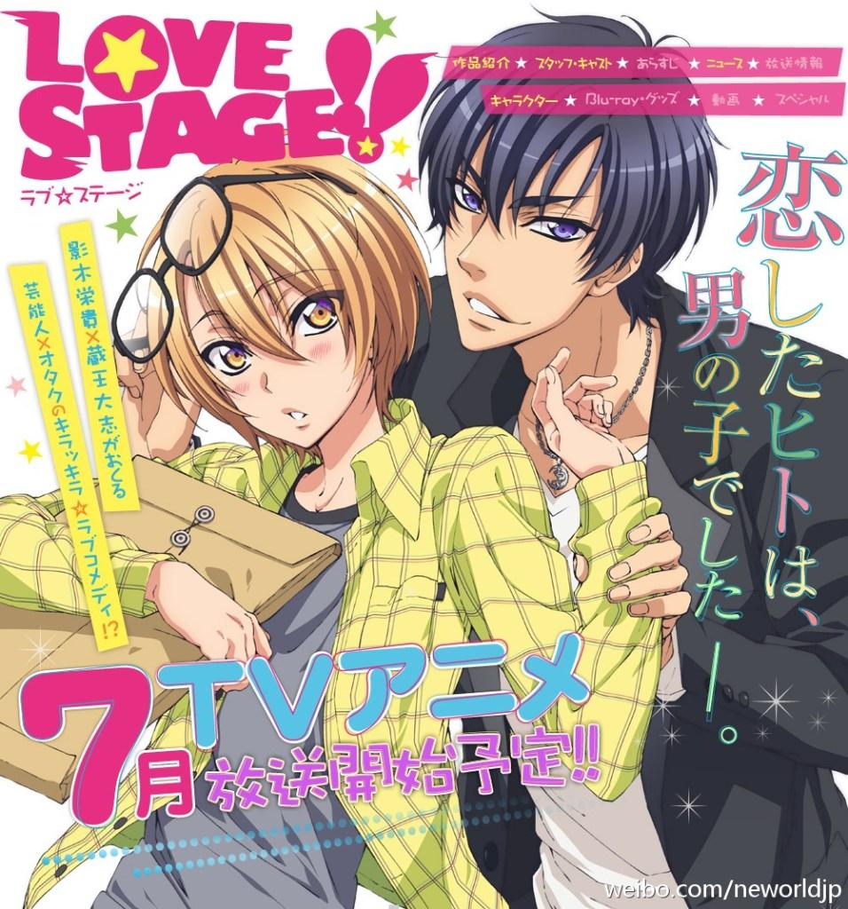 love stage 956x1024 Anime Trending Rankings of Summer 2014 – Week 8