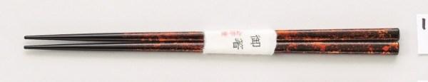 会津うるし箸 銀溜呂色塗箸