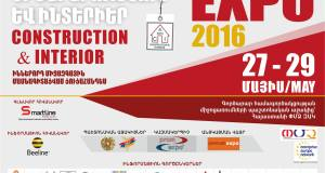 Prom expo 2016