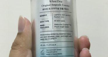 LANEIGE 蘭芝 晶透潤白淡斑安瓶精華 一敷上臉,那溫和滋潤的觸感令人傾心~