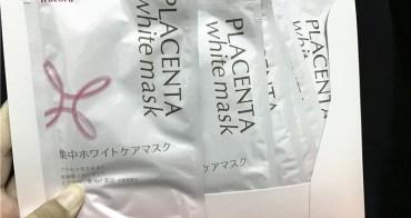 fracora 胎盤素集中美白面膜 Placenta white mask 使用心得分享 日本豬隻胎盤素、玻尿酸,肌膚豐美的潤澤感就此成就