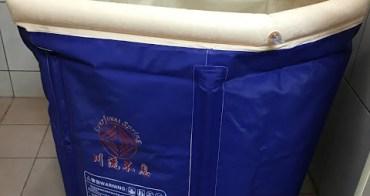【生活用品】川流不息 充氣浴桶/折疊浴桶/浴盆 折叠加厚沐浴桶家用成人塑料泡澡帶蓋圓形保溫大號/兒童充氣浴桶 使用心得 充氣浴桶實用性真心話大分享