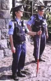 japan police