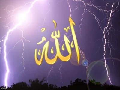 Allah Names Live Wallpapers Hd, Check Out Allah Names Live Wallpapers Hd : cnTRAVEL