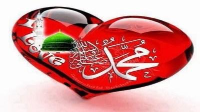 Beautiful name of Muhammad Wallpaper HD Free Download
