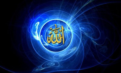 Allah Names Hd Wallpapers | Islam The Best Religion