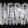 HEROSHIMA - Ep cover