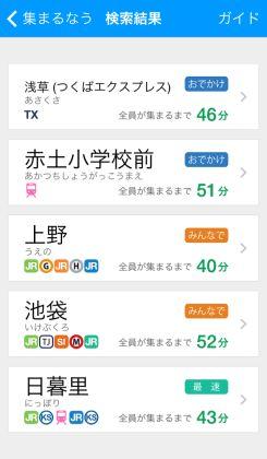 atsumaru_102