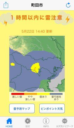 kaminari_004