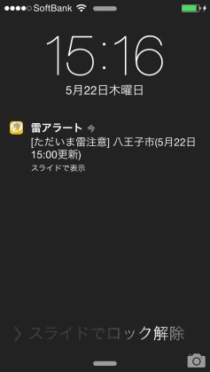 kaminari_005