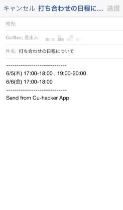 cu_hacker_114