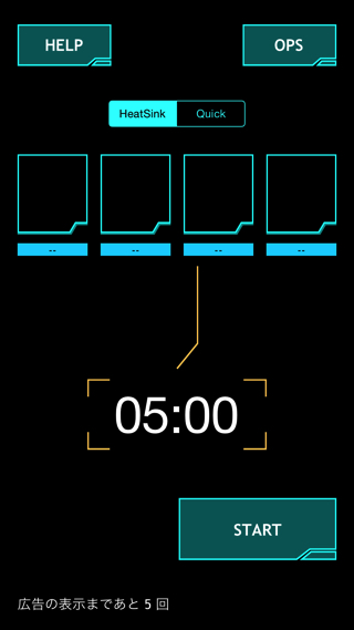 portal_timer_001