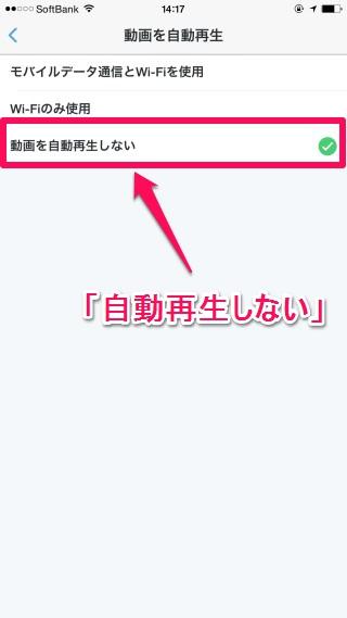twitter_movie_stop_003