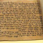 Free Hebrew Bible Download & English Translation