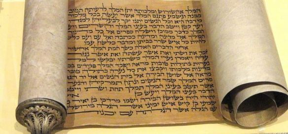 Book of Esther, Hebrew