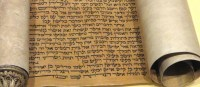 img: Book of Esther, Hebrew, c. 1700-1800 AD - Royal Ontario Museum