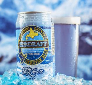Modro pivo