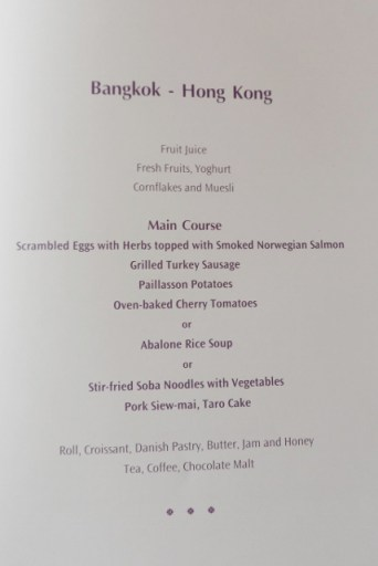 Thai Airways First Class A380 breakfast menu
