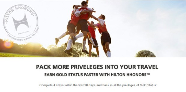 free hilton gold status fast track