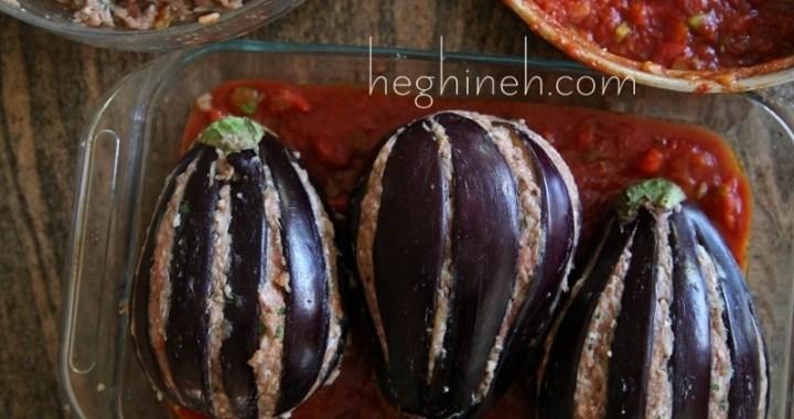Meat Stuffed Eggplants Recipe