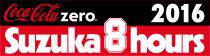 top_8tai_logo