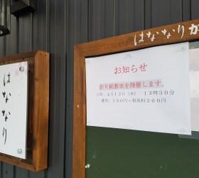 20170328_155316