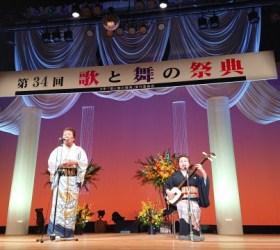 第34回歌と舞の祭典 ステージの様子