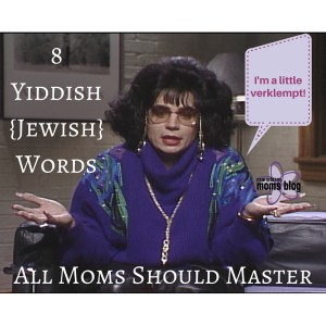 8-Yiddish-Jewish-Words2