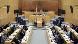 Η κυπριακή Βουλή. Φωτογραφία ΚΥΠΕ