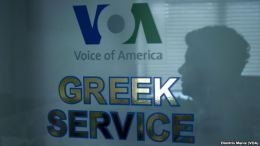 VOICE-OF-AMERICA01-08AUGUST2014