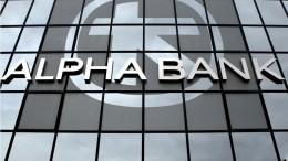 Η «ακτινογραφία» της ιδιωτικής κατασκευαστικής δραστηριότητας, σε ανάλυση της Alpha Bank. ΑΠΕ-ΜΠΕ