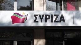 Τα γραφεία του ΣΥΡΙΖΑ. ΦΩΤΟΓΡAΦΙΑ ΑΡΧΕΙΟΥ. ΑΠΕ-ΜΠΕ