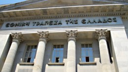 Την ολοκλήρωση της πρώτης Ελληνικής Τιτλοποίησης Επιχειρηματικών Δανείων από το 2007 ανακοίνωσε σήμερα η Εθνική Τράπεζα. Φωτογραφία ΕΘΝΟΣ
