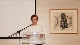 Η Κυβερνητική Εκπρόσωπος Όλγα Γεροβασίλη. ΑΠΕ-ΜΠΕ, ΚΥΒΕΡΝΗΤΙΚΗ ΕΚΠΡΟΣΩΠΟΣ/STR