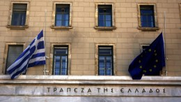 Ισχυροποιήθηκαν οι τράπεζες, αλλά παραμένουν ευάλωτες. Φωτογραφία ΑΠΕ-ΑΠΕ, ΑΛΕΞΑΝΔΡΟΣ ΜΠΕΛΤΕΣ