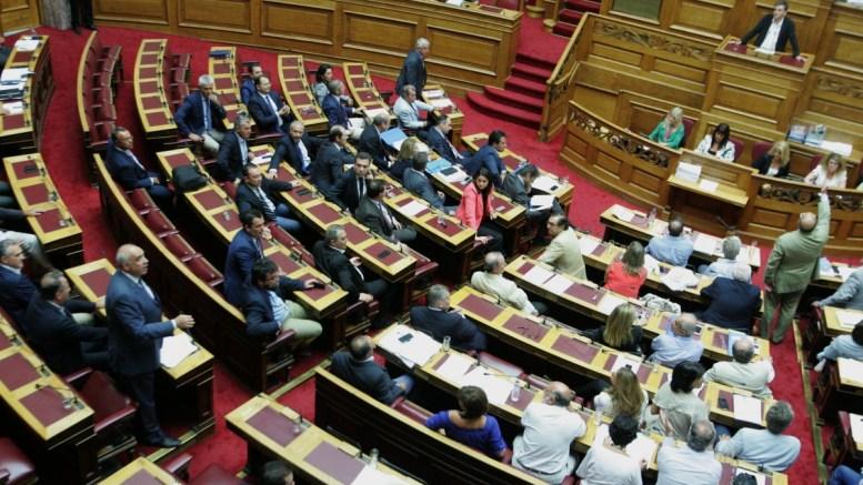 Στιγμιότυπο από συνεδρίαση της ολομέλειας της Βουλής. ΑΠΕ-ΜΠΕ, Αλέξανδρος Μπελτές