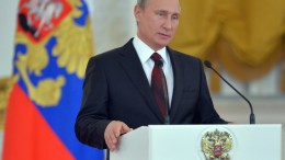 A file picture of Russian President Vladimir Putin. EPA, ALEXEI NIKOLSKY, RIA NOVOSTI, KREMLIN POOL