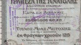 Μία από τις μετοχές της Τράπεζας της Ανατολής, σφραγισμένη από το Ελληνικό προξενείο στο Παρίσι το 1951, με υπογραφή του Πρόξενου και σφραγίδα ότι είναι κυκλοφορούσα μετοχή στο εξωτερικό.