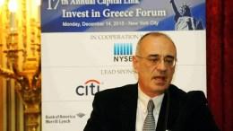 File PHOTO: Ο τότε υφυπουργός Εξωτερικών για οικονομικές υποθέσεις, Δημήτρης Μάρδας μιλάει στο 17ο επενδυτικό φόρουμ της Capital Link. ΑΠΕ ΜΠΕ, STR