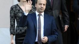Russian Deputy Prime Minister Arkady Dvorkovich. EPASIMELA PANTZARTZI