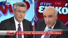 Ο Βαγγέλης Μεϊμαράκης και ο Νίκος Χατζηνικολάου. Φωτογραφία enikos.gr