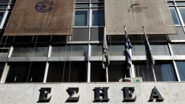 Τα γραφεία της ΕΣΗΕΑ. ΑΠΕ-ΜΠΕ, ΑΛΕΞΑΝΔΡΟΣ ΒΛΑΧΟΣ